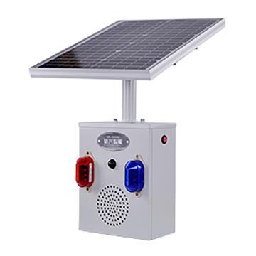 户外语音提示器,HXA-TYN02(单向感应,带警示灯),语音提示器 (微波款、红外)+太阳能板+ 遥控