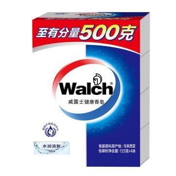 威露士 健康香皂,水润清新四块装 125g*4 单位:盒