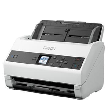 爱普生(EPSON) A4馈纸式高速彩色文档扫描仪,双面扫描/85ppm (原厂三年保修) DS-975