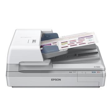 爱普生(EPSON) A3高速彩色文档扫描仪,DS-70000