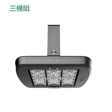 雅金照明 LED投光灯,YJ-FSA800S-150W,三模组投光灯,正白,60°配光,含U型支架,单位:个