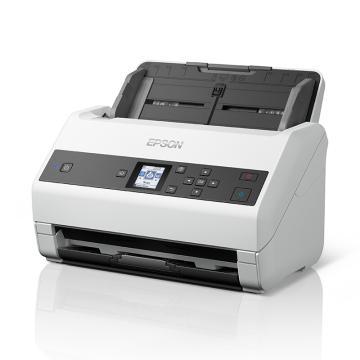 爱普生(EPSON) A4馈纸式高速彩色文档扫描仪,双面扫描/65ppm (原厂三年保修) DS-875