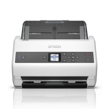 爱普生(EPSON) A4馈纸式高速彩色文档扫描仪,双面扫描/65ppm (原厂三年保修) DS-870