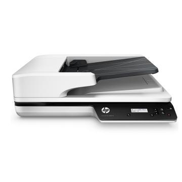 惠普(HP) 平板+馈纸式扫描仪,ScanJet Pro 3500 f1