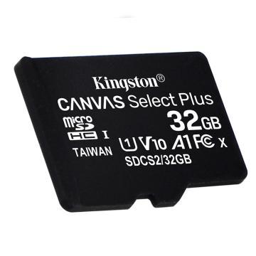 金士顿存储卡,SDCS2 32GB 读速100MB/s U1 A1 V10 TF(MicroSD)存储卡 高品质拍摄