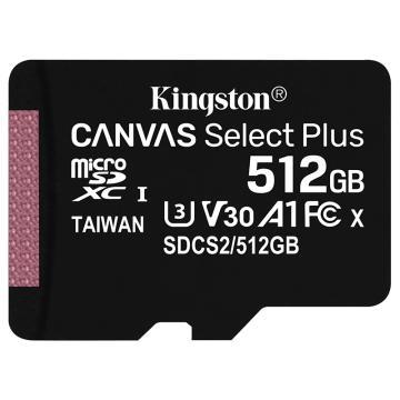 金士顿存储卡, SDCS2 512GB A1 V30 U3 TF(MicroSD)存储卡 读速100MB/s 写速85MB/s