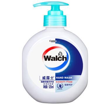 威露士 健康抑菌洗手液,健康呵护 525ml 单位:瓶