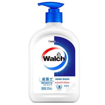威露士 健康抑菌洗手液,丝蛋白 525ml 单位:瓶