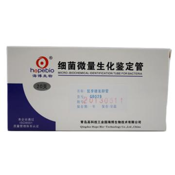 海博生物(Hopebio) 鼠李糖发酵管,GB029,20支,用于单增李氏菌生化鉴定