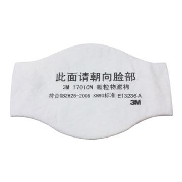 3M 1701CN KN90 颗粒物滤棉,10片/包