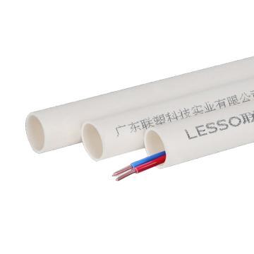 联塑 PVC电线管(国标管)白色,dn25,4M