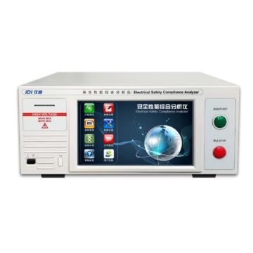 仪迪电子/IDI 安全性能综合分析仪,IDI6888AK