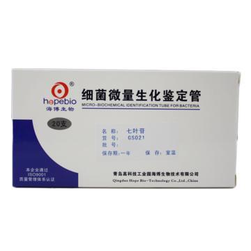 海博生物(Hopebio) 七叶苷生化管,GS021,20支,用于志贺氏菌、单增李氏菌生化鉴定