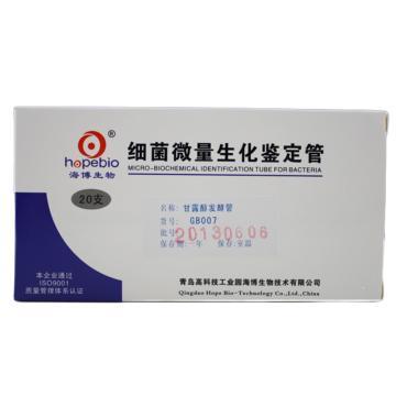 海博生物(Hopebio) 甘露醇发酵管,GB007,20支,用于蜡样、沙门、志贺氏菌的生化鉴定