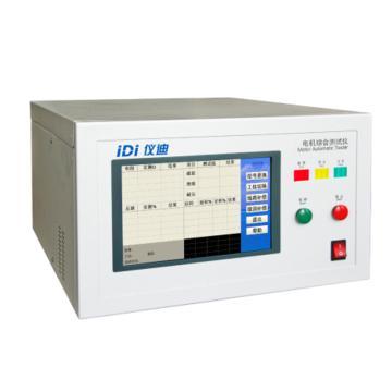仪迪电子/IDI 电机定子综合测试仪,IDI5304A-D6HK