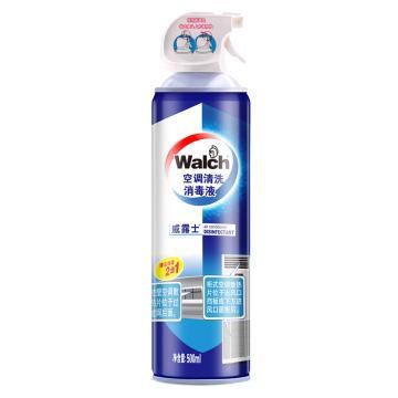 威露士 空调清洗消毒液,500ml 单位:瓶