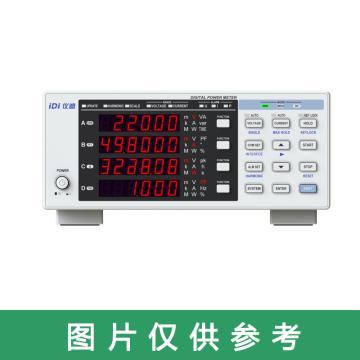 仪迪电子/IDI 交直流功率测量仪,IDI3102BK