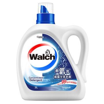威露士 抗菌有氧洗衣液,原味3L 单位:瓶