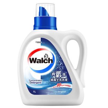 威露士 抗菌有氧洗衣液,原味1L 单位:瓶