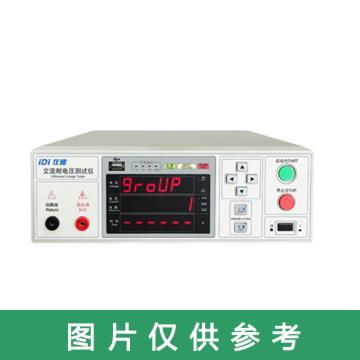 仪迪电子/IDI 交流耐电压测试仪,IDI6106BK