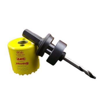 施泰力开孔器,33mm 双金属开孔锯,含A2支持杆,DH0156-N