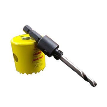 施泰力开孔器,27mm 双金属开孔锯,含A1支持杆,DH0116-N
