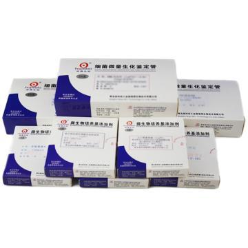 海博生物(Hopebio) 维生素K1,HB0310b,1ml*5,作为HB0310CDC厌氧菌琼脂的添加剂使用。