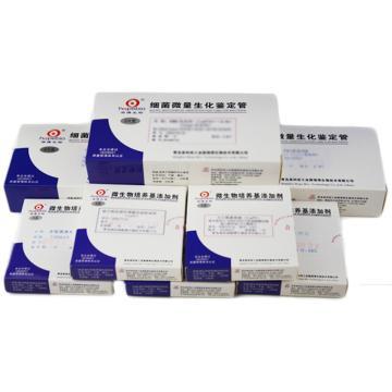 海博生物(Hopebio) 氯化血红素,HB0310a,1ml*5,作为HB0310CDC厌氧菌琼脂的添加剂使用。