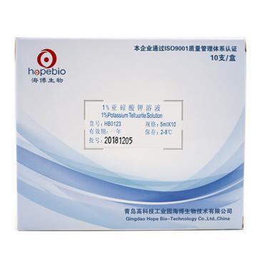 海博生物(Hopebio) 1%亚碲酸钾溶液,HB0123,5ml*10,与亚碲酸钠培养基基础配套使用