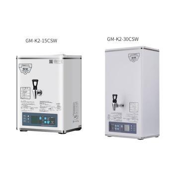 吉之美 K2系列(单龙头) LCD开水器,GM-K2-15CSW,220V,适用10-20人,不含底座及净水