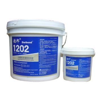 德邦 大颗粒耐磨损涂层,1202,10kg/套