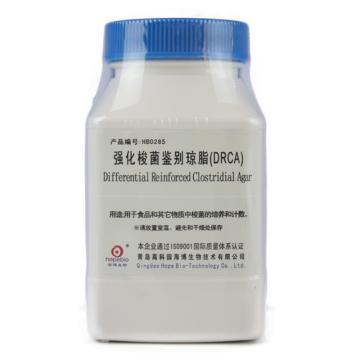 海博生物(Hopebio) 强化梭菌鉴别琼脂(DRCA),HB0285,250g,用于食品和其它物质中梭菌的计数和培养
