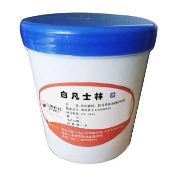 飞天石化 凡士林,500g/桶(售完即止)
