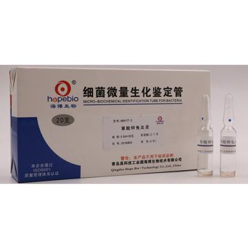 海博生物(Hopebio) 草酸钾兔血浆,HB4117-2,0.2ml*20,用于溶血性链球菌的检验