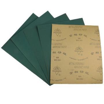 上砂金相砂纸,W50(280#),230×280(mm),100张/包