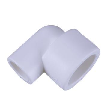 联塑 90°异径弯头(PP-R 配件)白色灰色随机发货 dn25X20