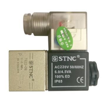 远光瑞翔 放气阀,100635036,零件号:WGQT012,规格:TG22-08 AC220V定制