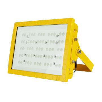 中跃 LED防爆投光灯,80W,3000K,黄光,IP65,ZY8120A-80W,单位:个