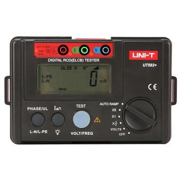 优利德/UNI-T 漏电保护开关测试仪,UT582+(UT582升级版)