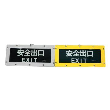 卓安照明 标志灯,BAY51-A型,不含安装附件,单位:个