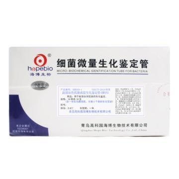海博生物 副溶血性弧菌成套生化鉴定管(SN/T0173-2010),16种*1套/盒*5盒