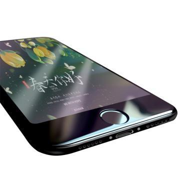 卫我柔光护眼渐变色钢化膜,适用于iphone11