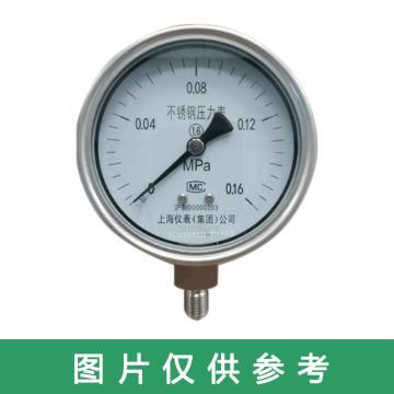 上仪 全不锈钢弹簧管压力表,Y-60BF,径向不带边,0-1MPa,G1/4