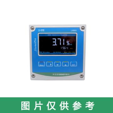 磊信 在线酸碱浓度计(CONC)(双通道),LX8501/2 0~15% 精度2%