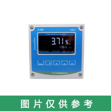 磊信 在线酸碱浓度计(CONC)(单通道),LX8501/1 0~15% 精度2%