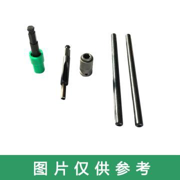 MATO马头 修补扣专用工具,MS3及2 1/2 配套专用工具,4件/套