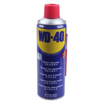 WD-40 除湿防锈润滑剂,400ml/瓶