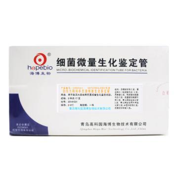 海博生物 致泻大肠埃希氏菌生化套装,6种*2套/盒*5盒,需配套添加1盒HB8279Kovacs