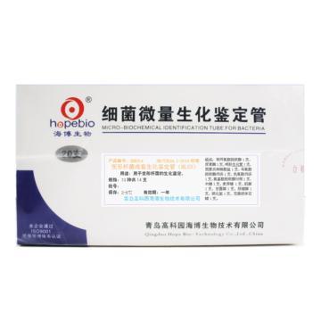 海博生物 变形杆菌成套生化鉴定管(SN),13种/盒*10,需配套1盒GS095a,1盒HB8279,1盒GS070