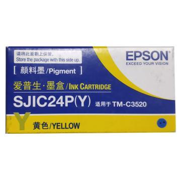 爱普生(EPSON)墨盒,SJIC24P(Y)黄色 (适用标签机TM-C3520)